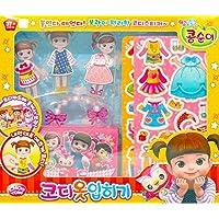 Kongsuni ドレスアップステッカーセット Dress-Up Stickers Set [海外直送品]