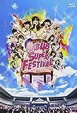 AKB48スーパーフェスティバル ~ 日産スタジアム、小(ち)っ...[Blu-ray/ブルーレイ]
