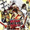 『戦国BASARA 真田幸村伝』オリジナル・サウンドトラック