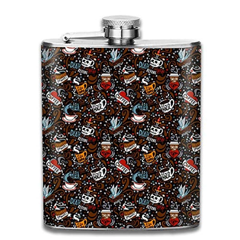 暗唱するレジデンス周波数コーヒー フラスコ スキットル ヒップフラスコ 7オンス 206ml 高品質ステンレス製 ウイスキー アルコール 清酒 携帯 ボトル