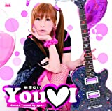 You■I -Sweet Tuned by 5pb.-