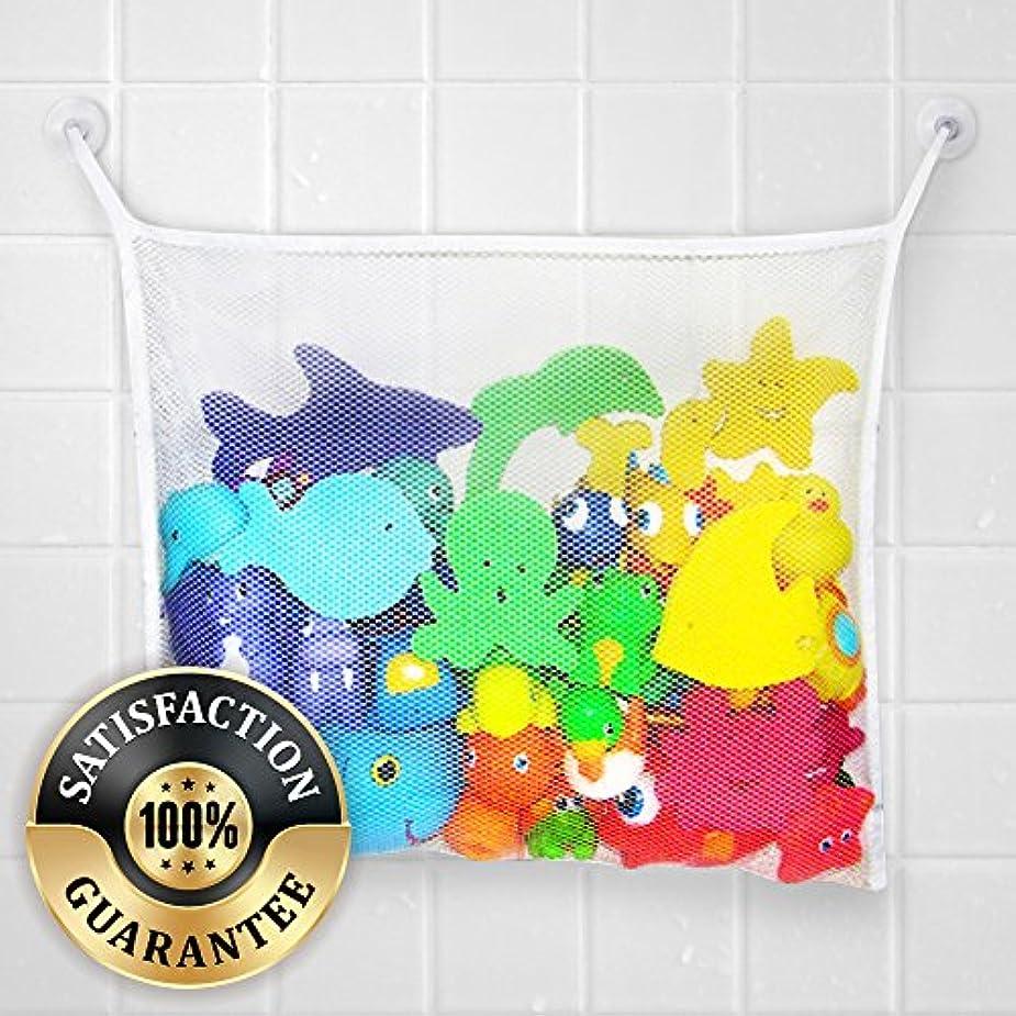 最適骨折これまでUniversal White Hanging Mesh Net Toy Organizer For Kids Bath w/Suction Cup by KarenDeals