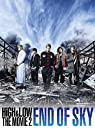 HiGH LOW THE MOVIE 2~END OF SKY~(DVD2枚組)通常盤(初回盤終了)