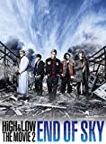 HiGH & LOW THE MOVIE 2/END OF SKY(初回豪華盤)[RZXD-86493/4][Blu-ray/ブルーレイ] 製品画像