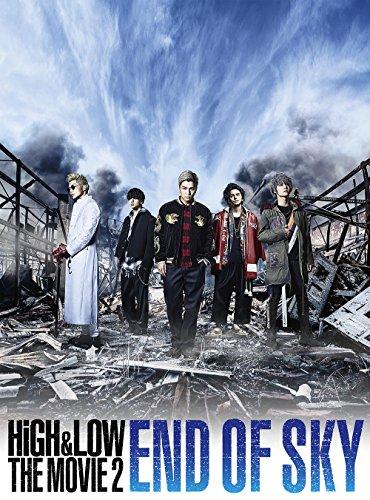 【メーカー特典あり】HiGH & LOW THE MOVIE 2~END OF SKY~(Blu-ray Disc2枚組)(B2サイズポスター付)