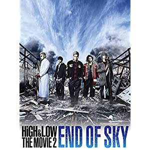 HiGH & LOW THE MOVIE 2~END OF SKY~(DVD)