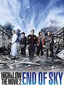 HiGH & LOW THE MOVIE 2~END OF SKY~(DVD2枚組)通常盤(初回盤終了)