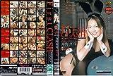 First CLASH 海野真珠 [DVD]