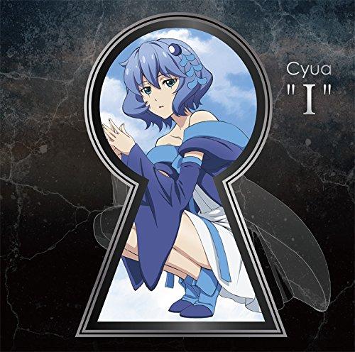 Cyua/I