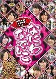 なにわなでしこ DVD-BOX 1[DVD]