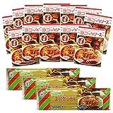 【名古屋名物】スパゲッティ・ハウス ヨコイ ご自宅用セットB (ソース1人前×12個、スパゲティ(麺)×3袋)ご自宅使い専用(ギフト包装は出来ません)