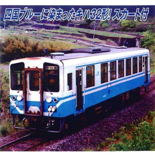 Nゲージ A7885 キハ32 JR四国色 丸型ライト 2両セット