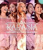 KARASIA 2013 HAPPY NEW YEAR in TOKYO DOME(初回限定盤) [Blu-ray] / KARA (出演)