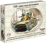 1/35 ポーランド・7TP戦車 双砲塔