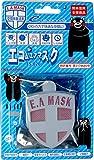 除菌・消臭・花粉症・ウィルス予防 エコムエアマスク バッチタイプ ES-020 ピンク 2個