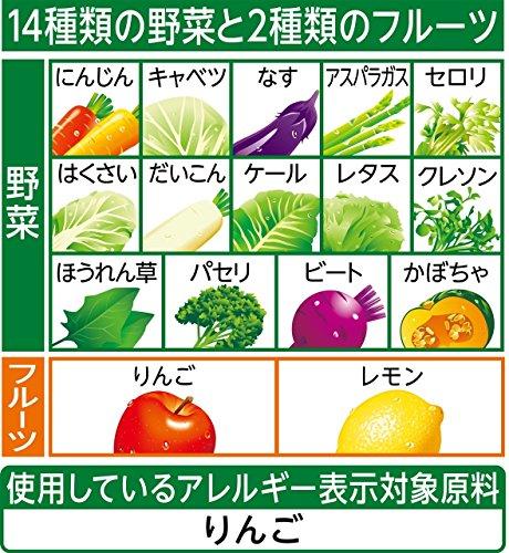 カゴメ 野菜生活100 すりおろし仕立てりんごミックススマートPET 720ml×15本