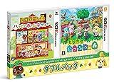 「『どうぶつの森 ハッピーホームデザイナー・とびだせ どうぶつの森』 ダブルパック - 3DS」の画像