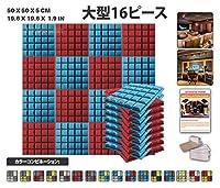 エースパンチ 新しい 16ピースセット青と赤 500 x 500 x 50 mm 半球グリッド東京防音 ポリウレタン 吸音材 アコースティックフォーム AP1040