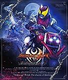 仮面ライダーキバ Blu-ray BOX 1[Blu-ray/ブルーレイ]