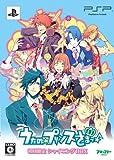 うたの☆プリンスさまっ♪ 限定版「シャイニングBOX」 - PSP