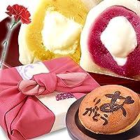 母の日ギフト お芋スイーツ 和菓子ギフトセット 竹籠入り風呂敷包 (ピンク色風呂敷包)