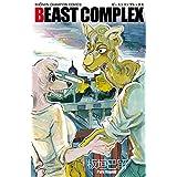 ビースターズ 12巻 beastars ビースターズ 面白い 漫画 感想