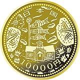 日本 2015年 東日本大震災復興事業記念貨幣 第2次 10000円金貨 プルーフ