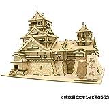 木製パズル kigumi (キグミ) 熊本城 くまモンのプレート付