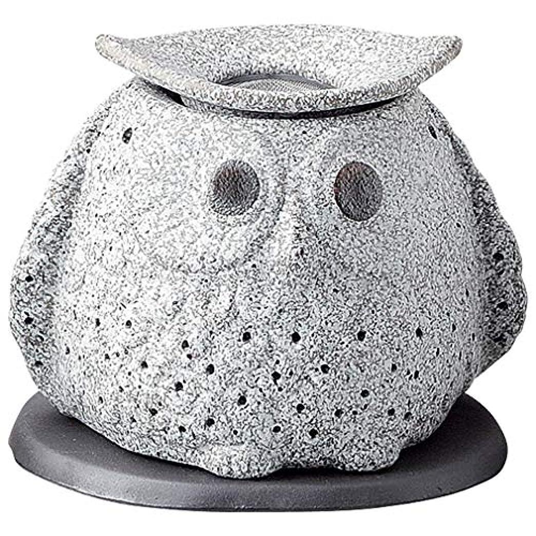 センター式シャワーYI--Y-1627 常滑焼 電気式茶香炉 16 ×12×高さ15cm