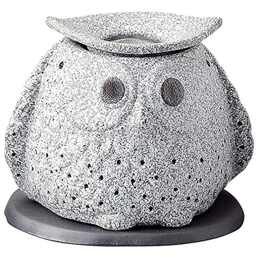 飲み込むはしごスカルク常滑焼 G1723 茶香炉  16×12×15cm