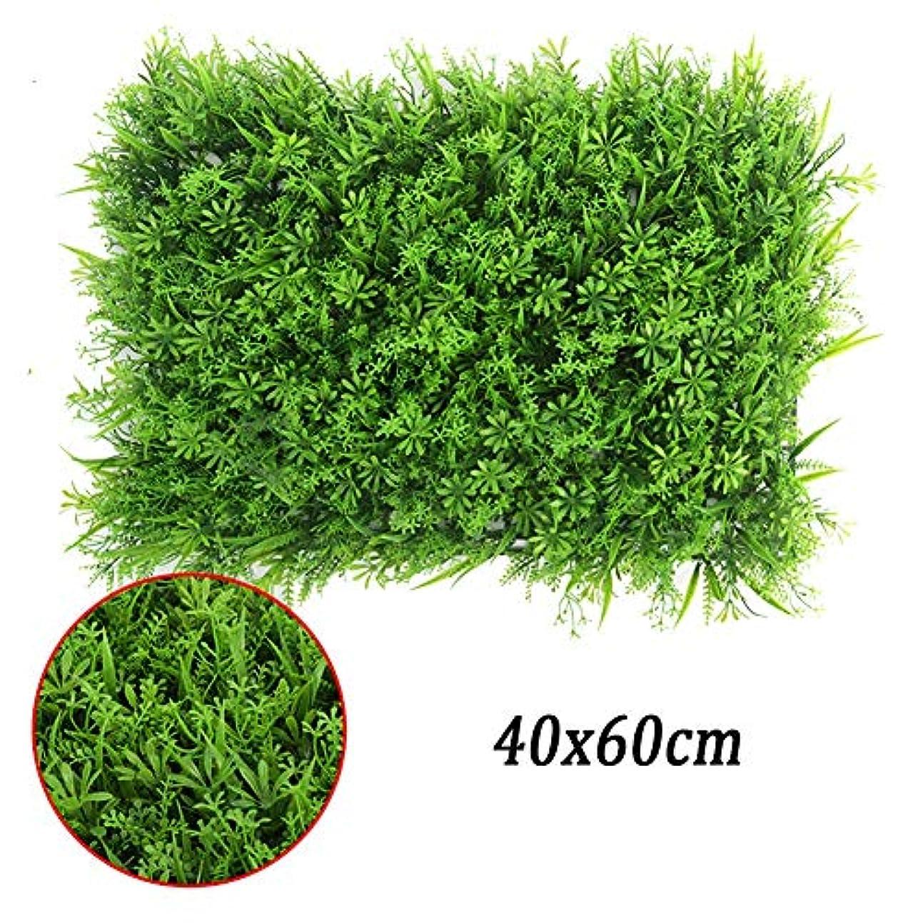 言い直す配列横向きXEWNEG 人工ヘッジパネル、壁を覆う庭の家の装飾用の緑の植物プライバシーフェンススクリーン(23.62x15.75インチ) (Color : B)