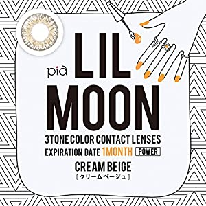 リルムーン ワンマンス (LILMOON 1M...の関連商品4