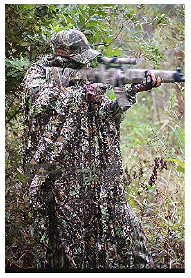 ストラトフォードオンエイボンガレージ無視カモフラージュカモウェア、3D服、スナイパーウッドランド軍隊撮影に適して狩猟エアガン写真、ファイブピースセット、ジャングルカラー