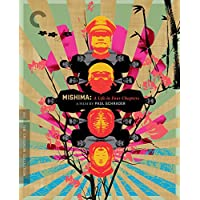 Criterion Collection: Mishima: Life in Four /