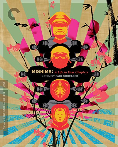 Criterion Collection: Mishima: Life in Four / [Blu-ray]