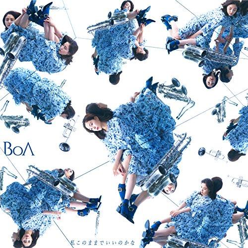 BoA – 私このままでいいのかな [FLAC + MP3 320 + DVD ISO] [2018.02.14]