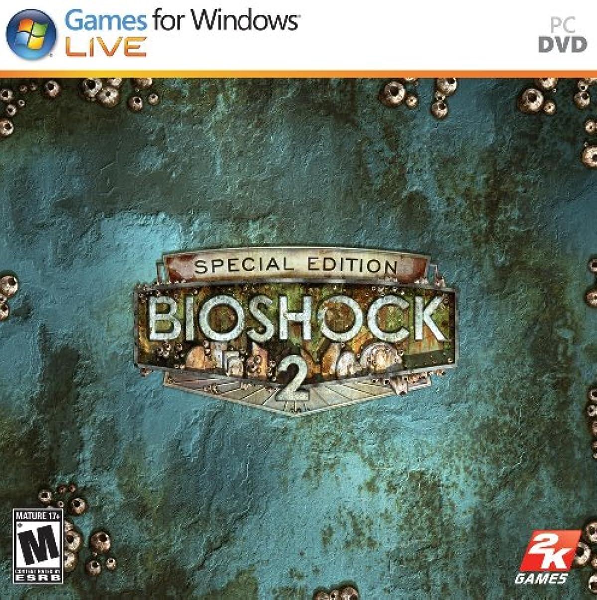 デュアルサスペンドトランクライブラリBioShock 2 Special Edition (輸入版)