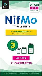 NIFTY NifMo SIMカード ナノ/マイクロ/標準SIM お申し込みパッケージ