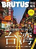 61OYsMvYXFL. SL160  - 【台北】桃園空港と台中を結ぶバスの國光客運と統聯客運を利用したレポート