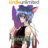LOVELESS: 2 (ZERO-SUMコミックス)