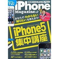 iPhone Magazine (アイフォン・マガジン) Vol.36 2013年 05月号 [雑誌]