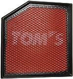 TOMS(トムス)エアクリーナー「スーパーラムII」 クラウンアスリート、クラウンロイヤル、マークX、レクサス GS IS 17801-TSR36 17801-TSR36