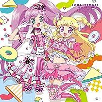 【Amazon.co.jp限定】アイドル:タイム!!(オリジナルブロマイド)