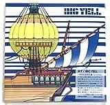 【外付け特典あり】 BIG YELL (初回生産限定盤)(CD+DVD)(プレイパス対応)(ゆず新聞+A4クリアファイルtypeA付)