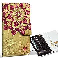 スマコレ ploom TECH プルームテック 専用 レザーケース 手帳型 タバコ ケース カバー 合皮 ケース カバー 収納 プルームケース デザイン 革 ラグジュアリー ハート 結晶 001212