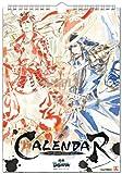 戦国BASARA シリーズ 2009カレンダー