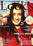Look ! S (ルックス) 2008年 04月号 [雑誌]
