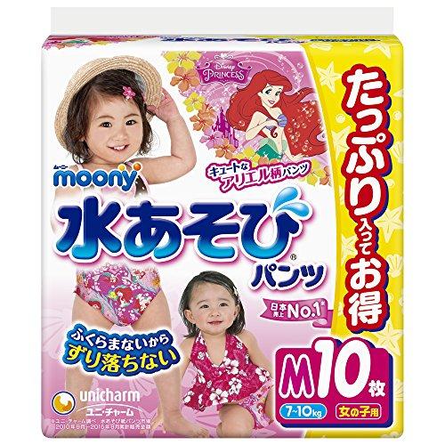 ムーニー 水あそびパンツ 女の子 M (7~10kg) 10枚[水遊びパンツ]