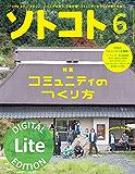 ソトコト 2016年 6月号 Lite版 [雑誌]