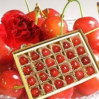 母の日 ギフト サクランボ 佐藤錦 L玉秀品 ギフトボックス 生カーネーション付き 花とフルーツ さくらんぼ 24粒 チョコ箱 Lサイズ